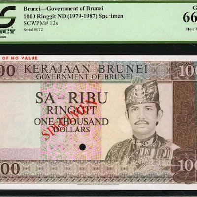 BRUNEI. Government of Brunei. 1000 Ringgit, ND (1979-87). P-12s. Specimen.