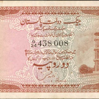 IRAN. State Bank of Pakistan. 2 Rupees, ND (1949). P-11. Very Fine.
