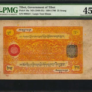 TIBET. Government of Tibet. 10, 25 & 100 Srang, ND (1941-59). P-9