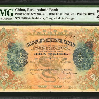 CHINA--FOREIGN BANKS. Russ-Asiatic Bank. 2 Gold Fen, 1913-17. P-S480.