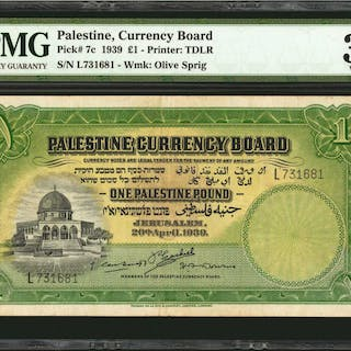 PALESTINE. Currency Board. 1 Pound, 1939. P-7c. PMG Very Fine 30.