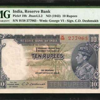 INDIA. Reserve Bank of India. 10 Rupees, ND (1943). P-19b. PMG About