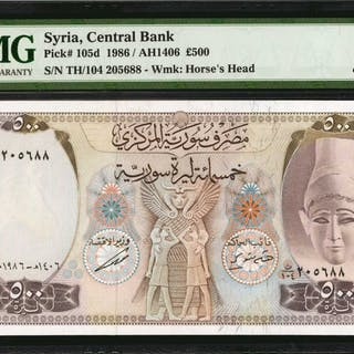 SYRIA. Central Bank of Syria. 500 Pounds, 1986. P-105d. PMG Choice