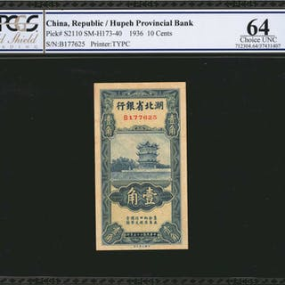 CHINA--PROVINCIAL BANKS. Hupeh Provincial Bank. 10 Cents, 1936. P-S2110.