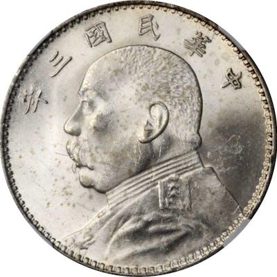 CHINA. Dollar, Year 3 (1914). NGC MS-63.
