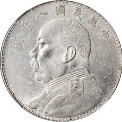 CHINA. Dollar, Year 8 (1919). NGC AU-55.