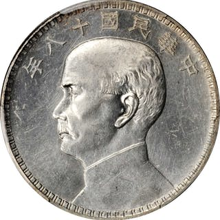 CHINA. Silver Dollar Pattern, Year 18 (1929). PCGS SPECIMEN-62+ Gold Shield.