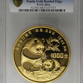 (12 oz; 373.242 g AGW). China. 1986 1000 Yuan Gold Panda. Proof-68 DCAM (PCGS).