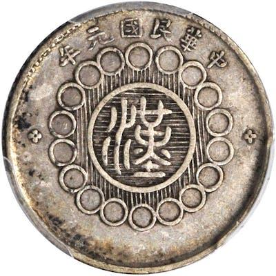 CHINA. Szechuan. 10 Cents, Year 1 (1912). PCGS EF-45 Gold Shield.