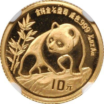 CHINA. Duo of 5 & 10 Yuan (2 Pieces), 1990. Panda Series. Both NGC MS-67.