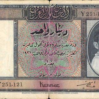 IRAQ. Government of Iraq. 1 Dinar, 1942. P-18. Fine.