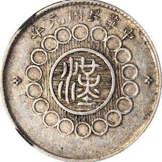 CHINA. Szechuan. 10 Cents, Year 1 (1912). NGC AU-50.