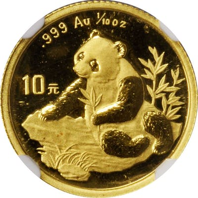 CHINA. 10 Yuan, 1998. Panda Series. NGC MS-69.