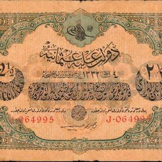 TURKEY. Dette Publique Ottomane. 2 1/2 Livres, 1913. P-100. Fine.