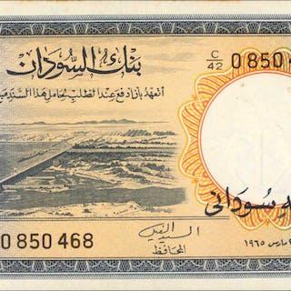 SUDAN. Bank of Sudan. 1 Pound, 1965. P-8b. About Uncirculated.Pinholes