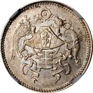 CHINA. 10 Cents, Year 15 (1926). NGC MS-62.