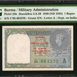 BURMA. Military Administration. 1 Rupee, 1940 ND (1945). P-25b. PMG