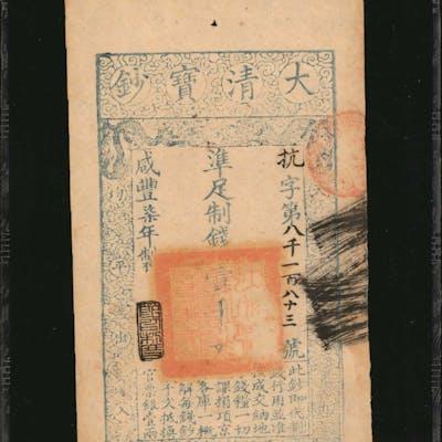 CHINA--EMPIRE. Ch'ing Dynasty. 1000 Cash, 1857. P-A2e. PMG Choice