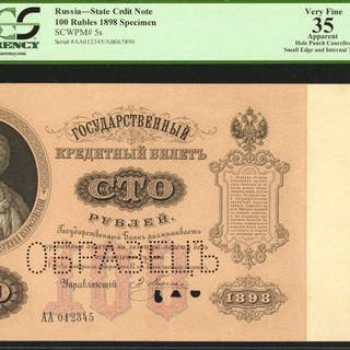 RUSSIA--IMPERIAL. State Credit Note. 100 Rubles, 1898. P-5s. Specimen.