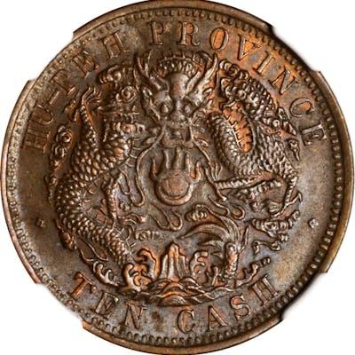 CHINA. Hupeh. 10 Cash, ND (1902-05). NGC MS-62 Brown.