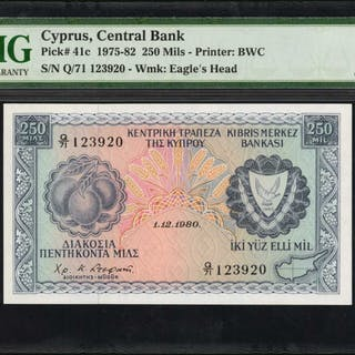 CYPRUS. Central Bank of Cyprus. 1 & 5 Pounds, 5 & 250 Mils, 1974-82.