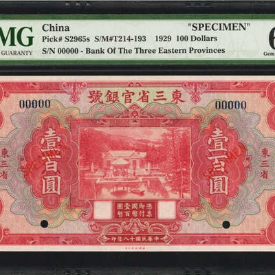CHINA--PROVINCIAL BANKS. Bank of the Three Eastern Provinces. 100