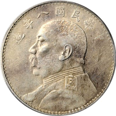 CHINA. Dollar, Year 8 (1919). ANACS AU Details--Cleaned.