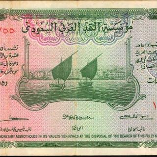SAUDI ARABIA. Saudi Arabian Monetary Agency. 10 Riyals, 1954. P-4. Very Fine.