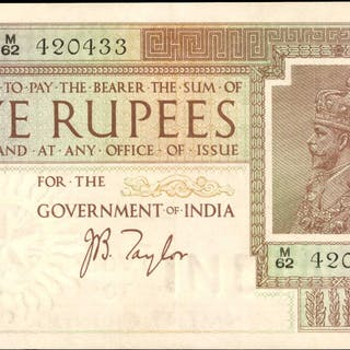 INDIA. Government of India. 5 Rupees, ND (1917-1930). P-4b. Extremely Fine.