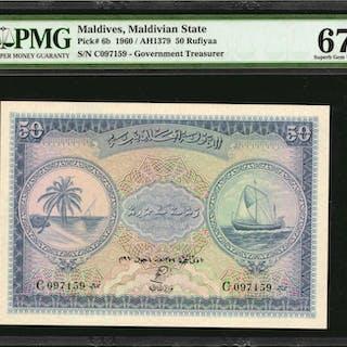 MALDIVES. Maldivian State. 50 Rupees, 1960. P-6b. PMG Superb Gem Uncirculated