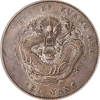 CHINA. Chihli (Pei Yang). 7 Mace 2 Candareens (Dollar), Year 34 (1908).