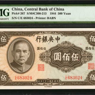 CHINA--REPUBLIC. Central Bank of China. 500 Yuan, 1944. P-267. PMG