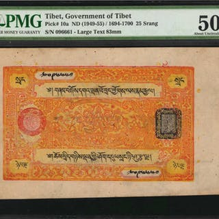 TIBET. Government of Tibet. 25 Srang, ND (1949-55). P-10a. PMG About