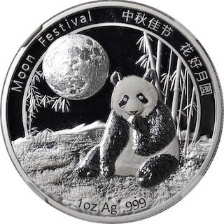 CHINA. Proof Medal Set (2 Pieces), 2016. Panda Series. Both NGC Certified.