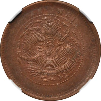 CHINA. Anhwei. 10 Cash, ND (1902-06). NGC MS-61 Brown.