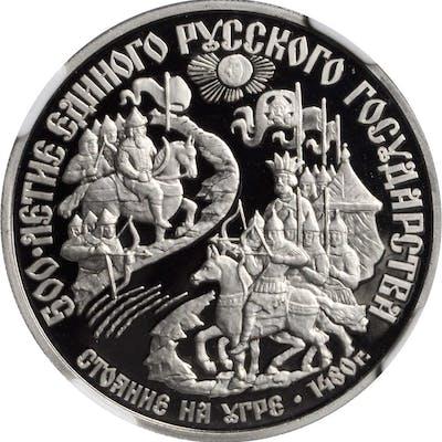 RUSSIA. Quintet of Uniface Die Trials (5 Pieces), ND (1989). Leningrad