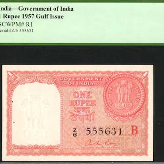 INDIA. Government of India. 1 Rupee, 1957. P-R1. Gulf Issue. PCGS