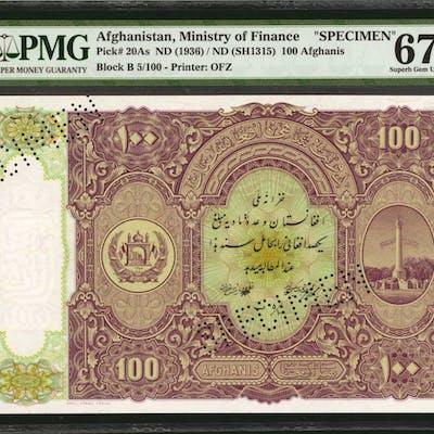AFGHANISTAN. Ministry of Finance. 100 Afghanis, ND (1936). P-20As.