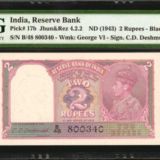 INDIA. Reserve Bank of India. 2 Rupees, ND (1943). P-17b. PMG Superb