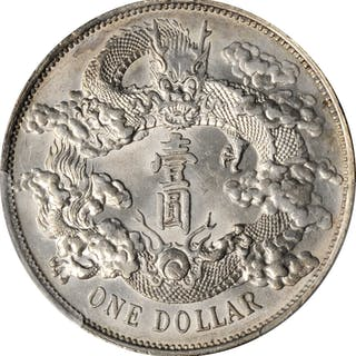 CHINA. Dollar, Year 3 (1911). PCGS Genuine--Cleaned, AU Details Gold Shield.