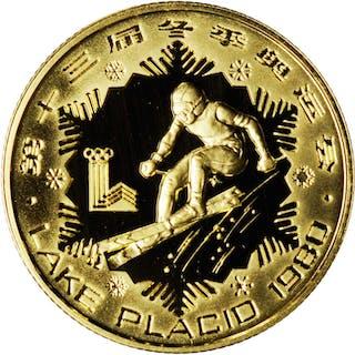 CHINA. 250 Yuan, 1980. Olympic Series. PROOF.