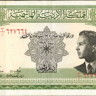 JORDAN. The Hashemite Kingdom of Jordan. 1 Dinar, 1952. P-6. Extremely Fine.