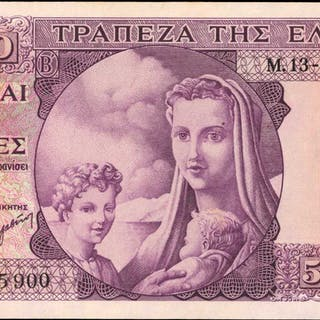 GREECE. Trapeza tis Ellados. 5000 Drachmai, ND (1947). P-177a. About