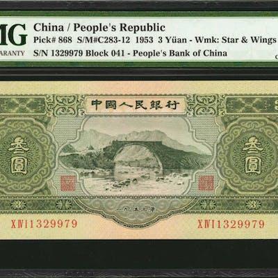 CHINA--PEOPLE'S REPUBLIC. People's Bank of China. 3 Yuan, 1953. P-868.