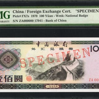 CHINA--PEOPLE'S REPUBLIC. Foreign Exchange Certificate. 100 Yuan