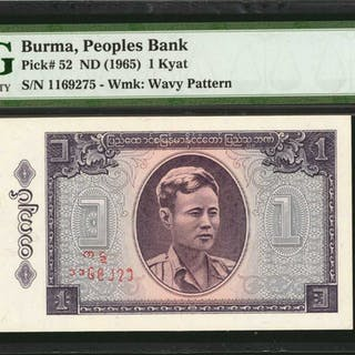 BURMA. Peoples Bank. 1 & 5 Kyat, ND (1965). P-52 & 53. PMG Choice