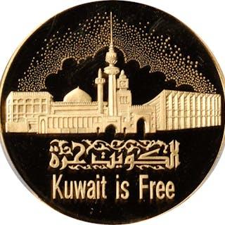 KUWAIT. 50 Dinars, 1991. PCGS PROOF-69 Deep Cameo Gold Shield.
