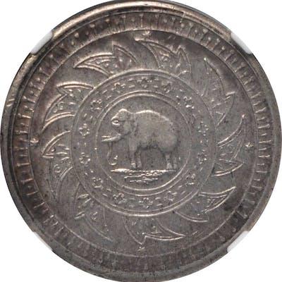 THAILAND. 1/2 Baht, ND (1860). Rama IV (1851-68). NGC AU Details--Edge Filing.