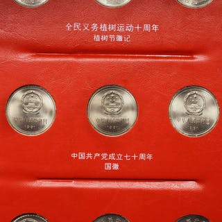 CHINA. Set of Yuan Commemoratives (12 Pieces), 1991-94. CHOICE UNCIRCULATED.