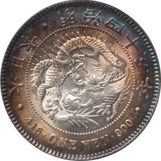 JAPAN. Yen, Year 45 (1912). Mutsuhito (Meiji). PCGS MS-63 Gold Shield.